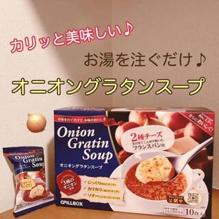 コストコ(コストコ)の簡単に本格的な味を♪ オニオングラタンスープ 10袋(インスタント食品)