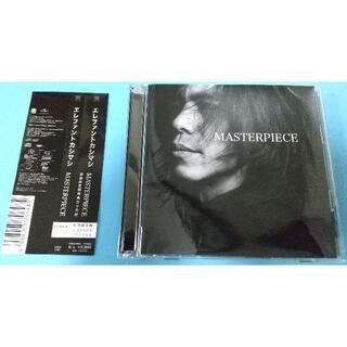 エレファントカシマシ MASTERPIECE(初回盤)※少しだけ訳あり(ポップス/ロック(邦楽))