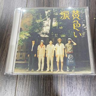 アラシ(嵐)の黄色い涙 オリジナル・サウンドトラック(映画音楽)