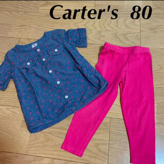 カーターズ(carter's)のカーターズ 上下セット 80(Tシャツ)