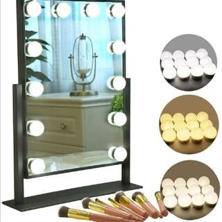 LED化粧鏡電球(卓上ミラー)