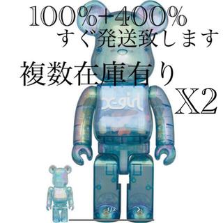 メディコムトイ(MEDICOM TOY)の同梱発送分 Bearbrick X-girl 2021 100% & 400%(その他)