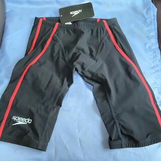 スピード(SPEEDO)の【新品】speedo FS-PRO 競泳パンツ(水着)