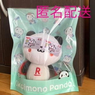 ラクテン(Rakuten)のお買いものパンダぬいぐるみ(楽天カード)(キャラクターグッズ)