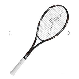 ミズノ(MIZUNO)のミズノ ソフトテニスラケット DIOS PRO-R ディオス(ラケット)