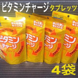 Kabaya  カバヤ ビタミンチャージタブレッツ グレープフルーツ味 4袋(菓子/デザート)