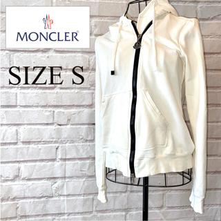 MONCLER - 【モンクレール】MONCLER MAGLIA  カーディガン パーカー S 白