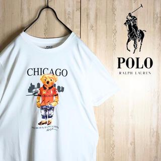 ポロラルフローレン(POLO RALPH LAUREN)のラルフローレン ポロベア  Tシャツ 大きめ デカロゴ 未使用(Tシャツ/カットソー(半袖/袖なし))
