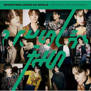 セブンティーン(SEVENTEEN)のSEVENTEEN『ひとりじゃない』ポスター(K-POP/アジア)