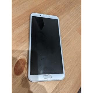 アクオス(AQUOS)のAQUOS sense2 ホワイトシルバー IGZO 32 GB SIMフリー(スマートフォン本体)