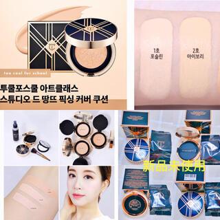 スリーシーイー(3ce)の韓国コスメ Mac クッションファンデ 3ce NARS エチュード ベース(ファンデーション)