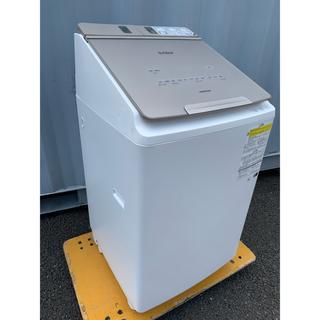 日立 - 日立 最新型ビートウォッシュ 自動洗剤投入 AI洗濯乾燥機 9kg /5kg