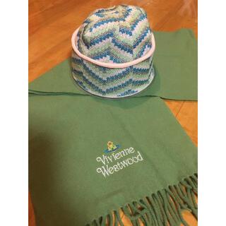 ヴィヴィアンウエストウッド(Vivienne Westwood)のヴィヴィアンウエストウッド ニット帽マフラーセット(セット/コーデ)