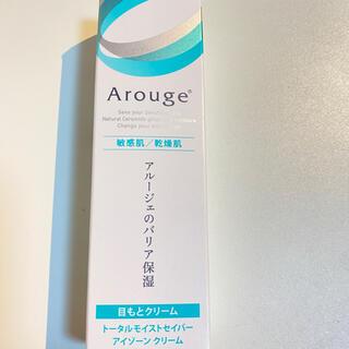 Arouge - アルージェ     トータルモイストセイバーアイゾーン   目もとクリーム