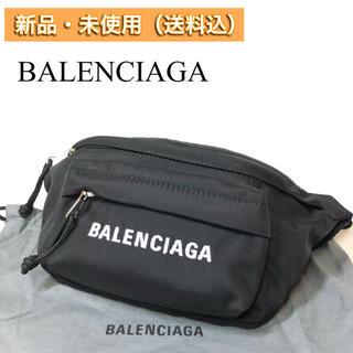 バレンシアガ(Balenciaga)の【新品・本物】BALENCIAGA ウィール ベルトバッグ S(ボディバッグ/ウエストポーチ)