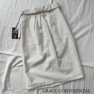 グレースコンチネンタル(GRACE CONTINENTAL)の値下げ❗️GRACE CONTINENTAL 新品タグ付 ツィードラメスカート (ひざ丈スカート)
