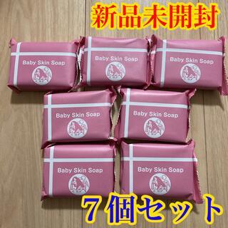 【新品】洗顔 石鹸 ベイビーちゃん ベイビースキンソープ  80g × 7個(洗顔料)