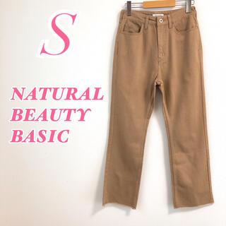 ナチュラルビューティーベーシック(NATURAL BEAUTY BASIC)のNATURAL BEAUTY BASIC ナチュラルビューティーベーシック(デニム/ジーンズ)