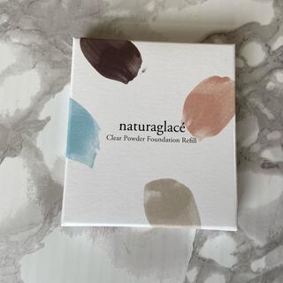 naturaglace - レフィルのみ ナチュラルグラッセ クリアパウダーファンデーション NO2