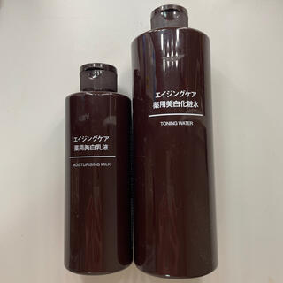 ムジルシリョウヒン(MUJI (無印良品))の無印良品 エイジングケア 薬用美白 乳液(乳液/ミルク)