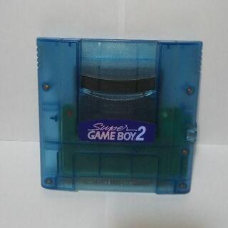 ゲームボーイ(ゲームボーイ)の≪GB≫スーパーゲームボーイ2(家庭用ゲームソフト)
