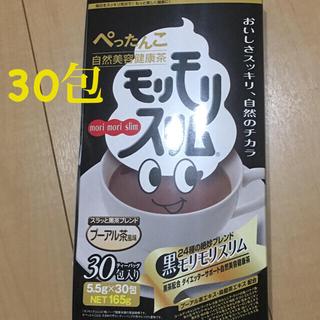 黒モリモリスリム プーアル茶風味 30包(健康茶)