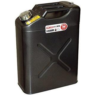ガレージ・ゼロ: ガソリン携行缶 20L 縦型(その他)