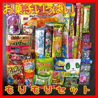 駄菓子 開けてビックリ❣️お菓子いっぱいモリモリセット♪35点入り激安!!(菓子/デザート)