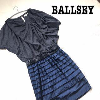 ボールジィ(Ballsey)のボールジィ ワンピース 半袖 38(ひざ丈ワンピース)