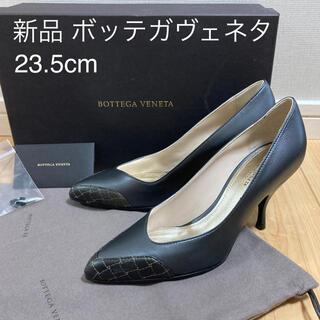 ボッテガヴェネタ(Bottega Veneta)の新品 ボッテガヴェネタ パンプス 23.5cm 24cm(ハイヒール/パンプス)