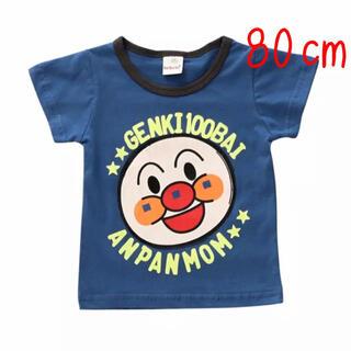 アンパンマン(アンパンマン)の☆アンパンマンTシャツ アンパン 紺色☆80㎝(Tシャツ)