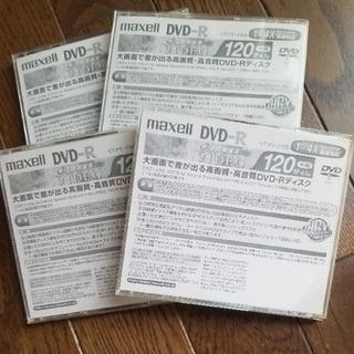 maxell - maxell DVD-R 4枚