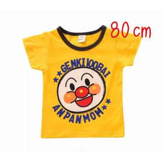 アンパンマン(アンパンマン)の☆アンパンマンTシャツ アンパン イエロー☆80㎝(Tシャツ)