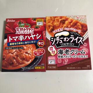 レトルト食品2種