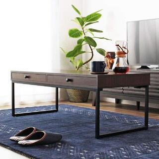 木製センターテーブル ローテーブル/引き出し有り/ワイドテーブル/225(ローテーブル)