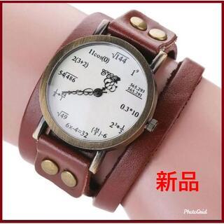 アンティーク調珍しい数式腕時計新品 お洒落腕時計 男女兼用(腕時計(アナログ))