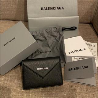 Balenciaga - BALENCIAGA バレンシアガ 名刺入れ 黒 革小物 カードケース