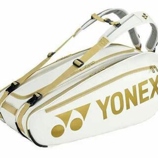 ヨネックス(YONEX)の最終値下げ YONEX テニスバッグケース ラケットバッグ9(9本用)(バッグ)