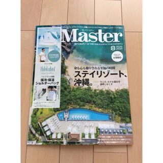 Mono Master モノ マスター 沖縄(趣味/スポーツ)