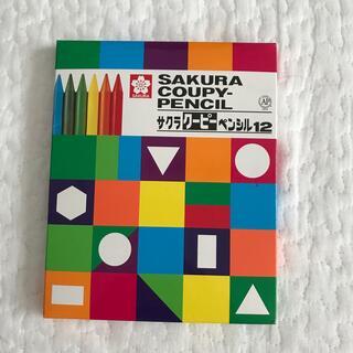 サクラ(SACRA)のサクラクーピーペンシル 12色 (クレヨン/パステル)