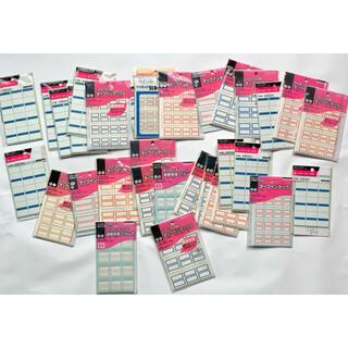 コクヨ(コクヨ)のまとめて 32冊 新品 マイタックラベル タックインデックス(オフィス用品一般)