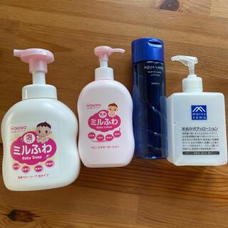 シセイドウ(SHISEIDO (資生堂))の値下げ 空ボトル4セット(容器)