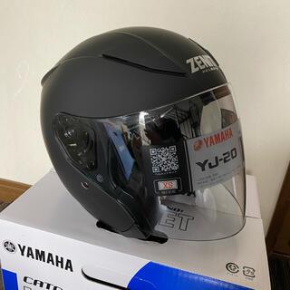 ヤマハ(ヤマハ)のヤマハ ヘルメット ゼニス YJ-20 XSサイズ(ヘルメット/シールド)