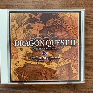 スクウェアエニックス(SQUARE ENIX)のドラクエ CD 交響組曲 ドラゴンクエストIII そして伝説へ 10feet(ゲーム音楽)