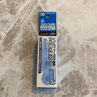 コクヨ(コクヨ)のスタンプのり 詰め替え用テープ(オフィス用品一般)