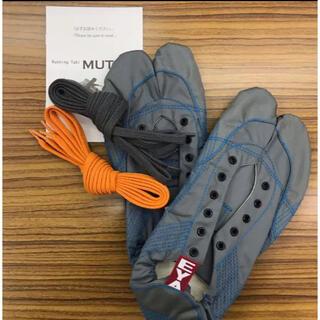 【無敵】伝統職人の匠技が創り出すランニング足袋 グレー25.0cm ※箱なし発送(シューズ)