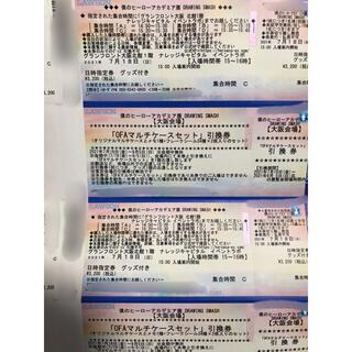 シュウエイシャ(集英社)のヒロアカ展 7月18日 グッズ付チケット(声優/アニメ)