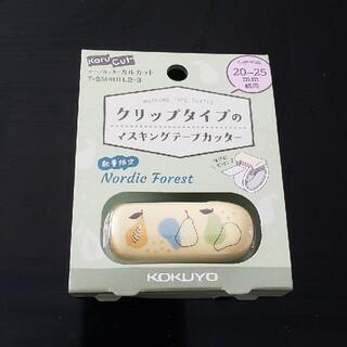 コクヨ(コクヨ)のカルカット 梨の香りに誘われて(テープ/マスキングテープ)