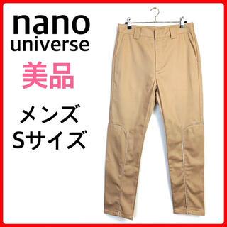 ナノユニバース(nano・universe)の【美品】ナノユニバース メンズ チノパンツ ベージュ ボトムス(チノパン)