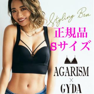 ジェイダ(GYDA)のAGARISM×GYDA  アガリズム アップミースタイリングブラ S(その他)